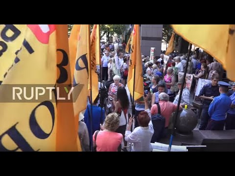 Ukraine: Mikhailovsky Bank investors demand money back
