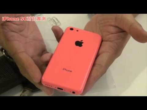 iPhone 5C Appears On Video