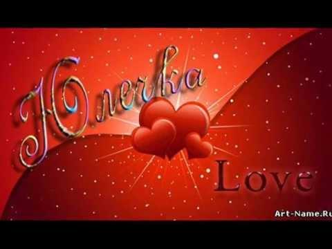 Открытка своими, открытки для марины о любви