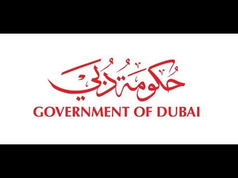 career dubai government job portal apply for job government sector