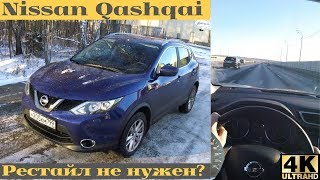 Взял Nissan Qashqai с Яндекс Авто - ждать не нужно?