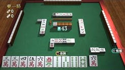 Gibt's doch gar nicht #04 - Mahjong