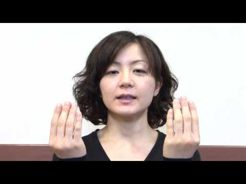 3分で顔のむくみをとる方法-フェイスマッサージ 3min Face Massage therapy 2/7