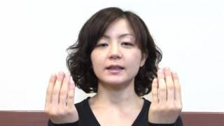 3分で顔のむくみをとる方法-フェイスマッサージ 3min Face Massage therapy 2/7 thumbnail