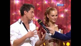 Танцы со звездами. Павел Прилучный №5.avi