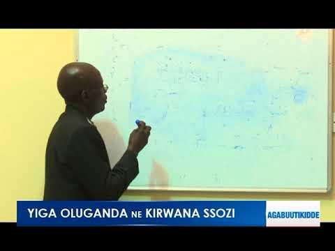 Yiga Oluganda: Tuli ku bigambo ebikontana.