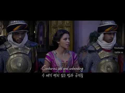 Disney's Aladdin - Speechless Part. 2 (Naomi Scott)