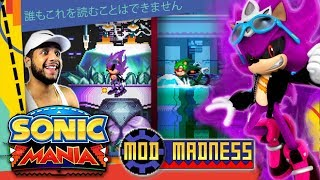 Sonic Mania PC - SUPER SCOURGE MANIA & WATER PALACE Stage Mod - Mod Madness
