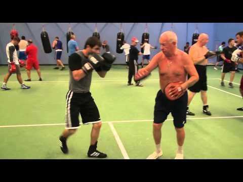 Спортивная Федерация бокса