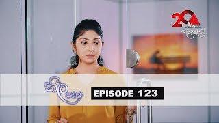 Neela Pabalu | Episode 123 | 30th October 2018 | Sirasa TV Thumbnail