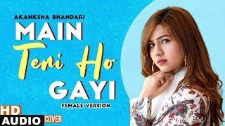 Main Teri Ho Gayi (Cover Audio) | Akanksha Bhandari | Naveen Pandit | Latest Punjabi Songs 2020