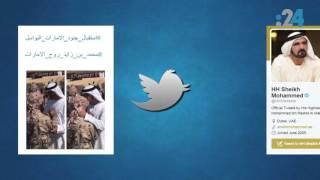 نشرة تويتر(558): أسود الإمارات.. #جيشنا عز وفخر