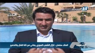 صحافي أردني: قمة عمّان تشكل محطة جديدة لانطلاقة العمل العربي المشترك