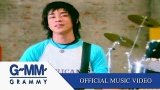 อายเพื่อนเธอ - SO COOL【OFFICIAL MV】