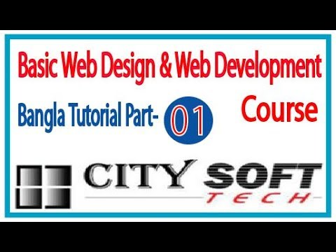 Basic Web Design & Web Development Full Course | Bangle Tutorial Part- 01