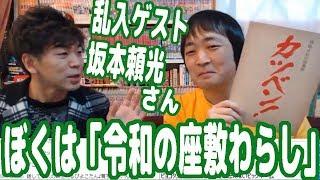 平成30年度花形演芸大賞決定のお知らせ https://www.ntj.jac.go.jp/topi...