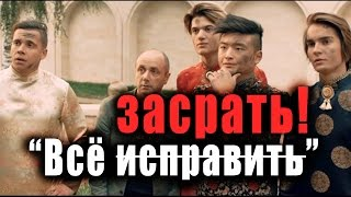 """""""Все исправить"""" MBand снялись в фильме"""