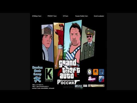GTA Vc Criminal Russia Radio Energy Full Station