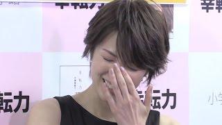 吉瀬美智子、「昼顔」で困ったのは「肌の露出」 ドラマは主人と見ていた エッセー「幸転力」発売記念イベント(2) 吉瀬美智子 動画 5