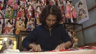 羽子板と、華やかで立体的な絵を組み合わせた「押絵羽子板」。江戸時代...