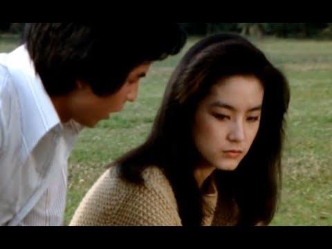 瓊瑤電影:真情 (林青霞/秦祥林)  (1978年 ) (1080P數位修復版)