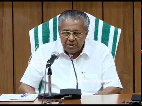 Kerala Floods : Chief minister Pinarayi Vijayan Press Meet 19 AUG 2018