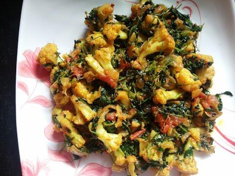 Recipe - Cauliflower Sabzi