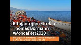 #Mondafest2020 Klerige: Thomas Bormann pri rifuĝintoj en Grekio