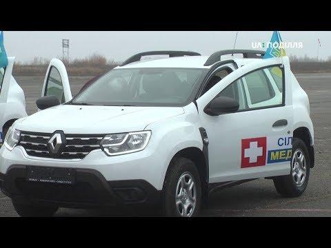 UA: ПОДІЛЛЯ: 20 сільських амбулаторій із 13 районів області отримали сьогодні автомобілі для сімейних лікарів