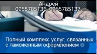 Таможенный брокер «Скиф-Консалтинг» - лучшее таможенное оформление(, 2016-04-15T15:41:43.000Z)