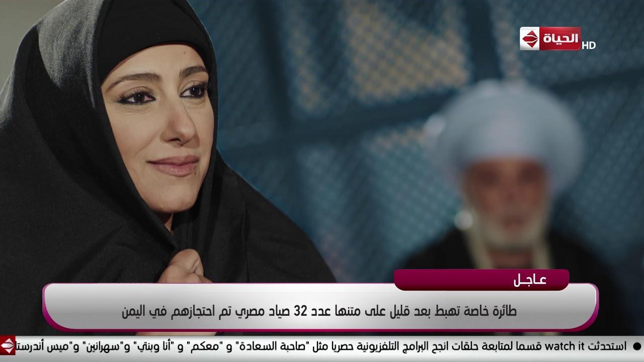 مسلسل بت القبايل - رحيل ردت على الشيخ موسى رد غريب بعد ما طلب إيدها من أبوها