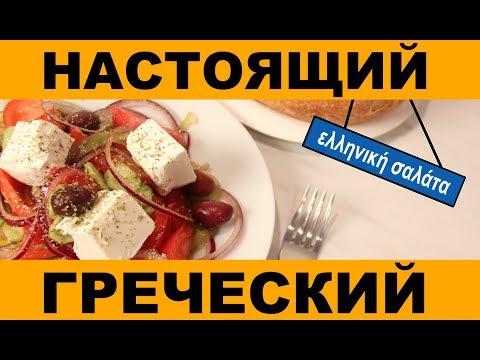 Салат с морковью по-корейски рецептиз YouTube · Длительность: 2 мин9 с