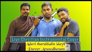 Pareer Arunodhayam/Adavi tharukkalin Tamil Malayalam Christian Instrumental Flute Cover