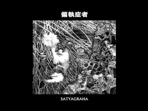 偏執症者 (PARANOID) -Nangijala Shigo No Sekai