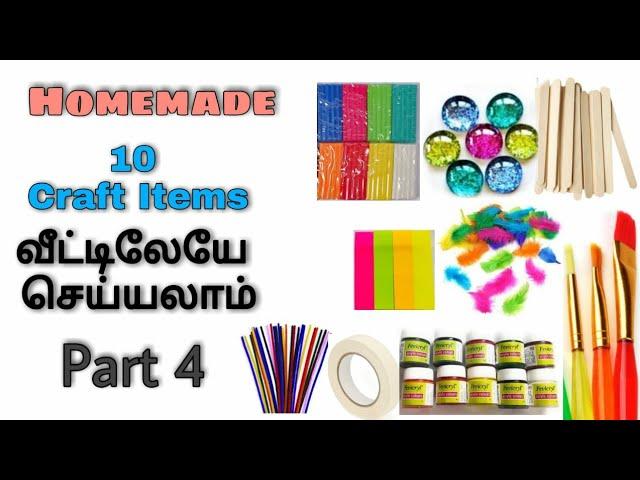 DIY Homemade Craft things/ 10 homemade craft items making at home