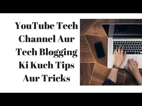 Tips And Tricks About YouTube Tech Channel And Technical Blog Creation in Hindi