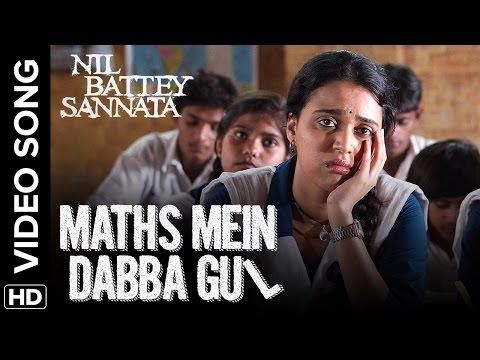 Maths Mein Dabba Gul Official Video Song |...