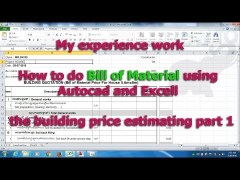 Bill of Material | building price | quantity estimating | bill of quantity | part 1