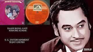 RAAHI BADAL GAYE - KISHORE KUMAR - ANAND ASHRAM(1977) - SHYAMAL MITRA