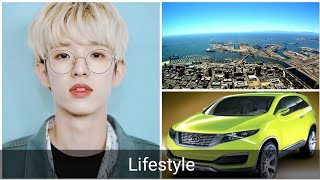 Lifestyle of Jae(Day 6 Rapper),Networth,Income,House,Car,Family,Bio