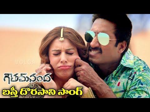 Goutham Nanda Movie Songs - Basthi Dorasani - Gopichand, Hansika Motwani