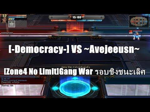รอบชิงชนะเลิศ [-Democracy-] VS ~Avejeeusn~ 21 ต.ค. 2560