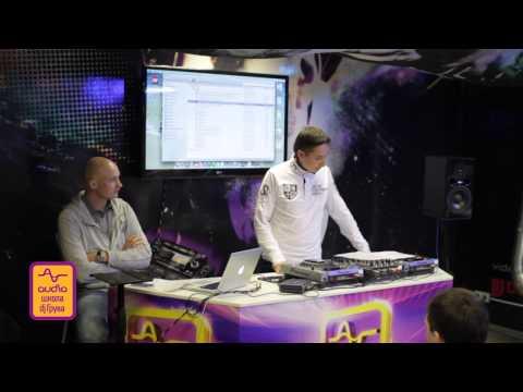 Kid Digital & Yreane - мастеркласс в AUDIO школе dj Грува