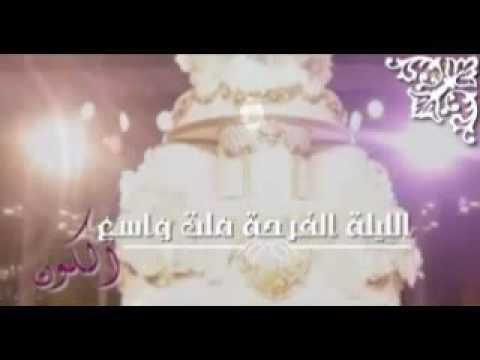 نوره زاهر الف مبروك Youtube