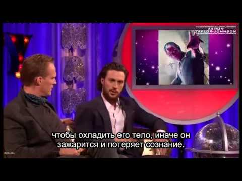 Paul Bettany and Aaron Taylor Johnson interview 2015 Rus Sub