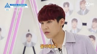 [EP10] 박우진 Park Woojin CUT Produce 101 Season 2