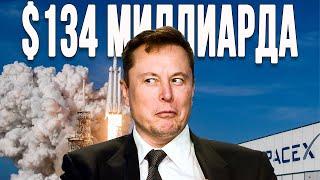 Илон Маск намного богаче, чем кажется