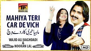 Mahiya Teri Car De Vich | Song by Wajid Ali Baghdadi & Nooran Lal | TP Gold