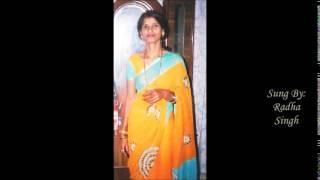 Piya Aiso Jiya Mein Samaay Gayo Re/ Radha Singh
