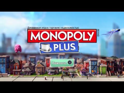 [Monopoly plus] Шальные деньги [PS4,RUS]